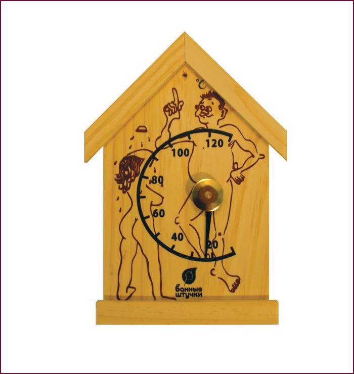 Термометр Домик