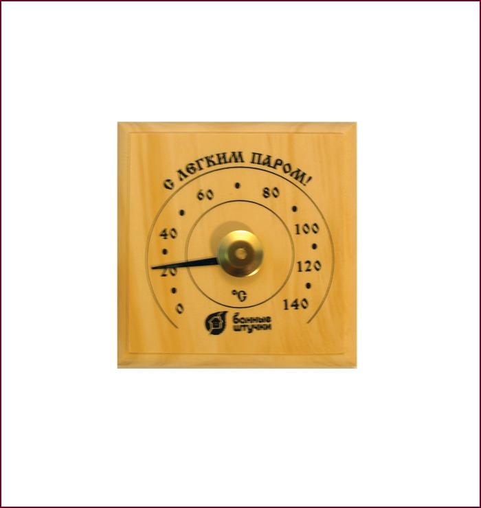 Термометр Квадратный