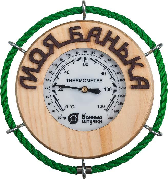 Термометр Моя банька