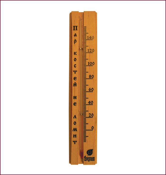 Термометр С легким паром