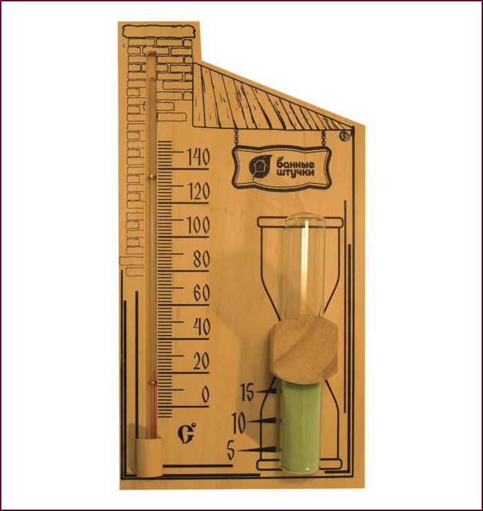 Термометр с песочными часами