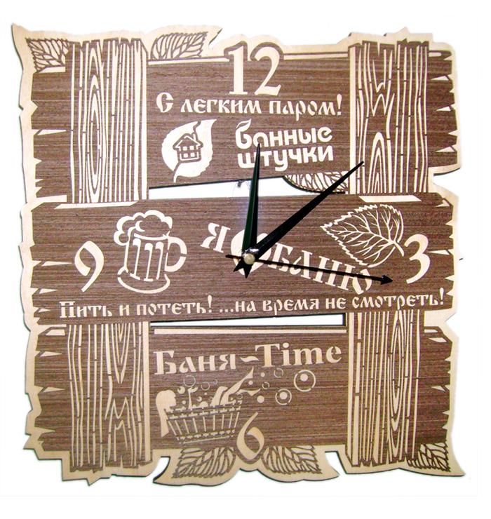 Часы Я люблю баню