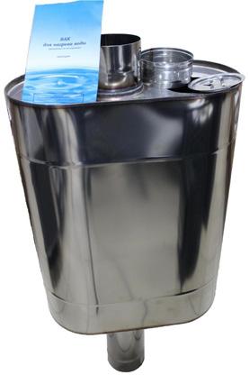 bak-na-50-litrov